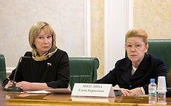 Е. Мизулина провела парламентские слушания осовершенствовании положений семейного законодательства