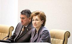 Г. Карелова: Процедура вхождения НКО вчисло поставщиков социальных услуг станет проще
