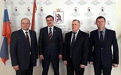 К.Косачев обсудил вМарий Эл вопросы образования, социальной, миграционной политики иразвития региональных брендов