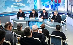 ВСовете Федерации состоялся ежегодный брифинг для военных атташе, аккредитованных вРоссии