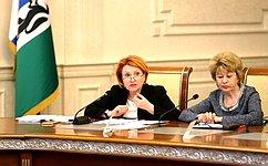 Необходимо повышать авторитет института семьи— Н.Болтенко