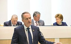 СФ одобрил поправки взаконодательство онадзоре залицами, освобожденными измест лишения свободы