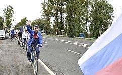 С. Фабричный поддержал велопробег, посвященный 350-летию российского флага