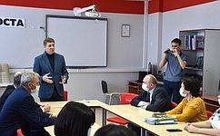А. Шевченко: Образовательные центры значительно расширяют возможности обучения всельских школах