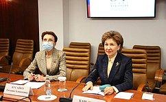ВСовете Федерации рассмотрели проблемы иперспективы развития санаторно-курортного лечения иреабилитации детей