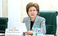 Фонд «Сколково» примет участие вЕвразийском женском Форуме— Г.Карелова