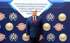 А. Александров принял участие вобсуждении актуальных вопросов современной российской уголовной политики