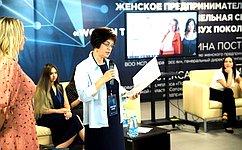 Е. Попова: Форум «Забизнес» дает возможность молодым предпринимателям получить новые знания
