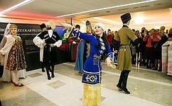 Дни Карачаево-Черкесской Республики вСовете Федерации
