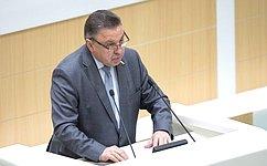 Изменен состав Комитета Совета Федерации побюджету ифинансовым рынкам