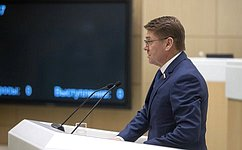 Приняты изменения встатьи Жилищного кодекса Российской Федерации