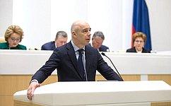 СФ одобрил бюджет на2018год инатрехлетний период