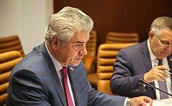 Комитет Совета Федерации пообороне ибезопасности провёл заключительное ввесеннюю парламентскую сессию заседание, атакже «круглый стол» итематическое совещание