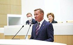 ВСовете Федерации прошла презентация Курской области
