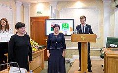 ВСовете Федерации состоялось награждение победителей конкурса «Город– территория детства»
