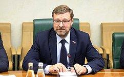 Российские парламентарии призывают мировое сообщество объединять усилия для ближневосточного урегулирования— К.Косачев