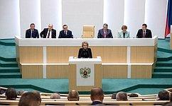 Поправки кКонституции демонстрируют закономерную эволюцию развития государства– В.Матвиенко