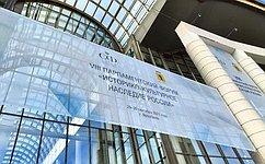 VIII Парламентский форум «Историко-культурное наследие России» прошел вЯрославле