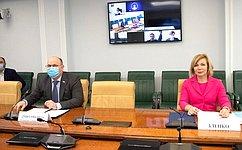 А. Дмитриенко провел совещание омерах законодательного регулирования отрасли обращения ствердыми коммунальными отходами