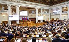 ВСанкт-Петербурге прошел VI Форум регионов России иБеларуси