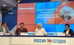 О.Тимофеева: УЗеленского ограничены возможности для эпохальных перемен