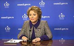В.Матвиенко: Федеральный центр продолжит оказывать серьезную поддержку регионам для борьбы сраспространением коронавируса