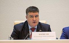 А.Борисов: ВПослании Президент России подчеркнул актуальность вопросов социальной политики