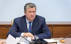 Ростовская область представит вСовете Федерации более 90 проектов собщим объемом инвестиций свыше 650 миллиардов рублей— Е.Бушмин