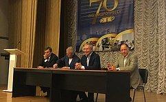 В.Абрамов посетил ряд крупных предприятий Подмосковья