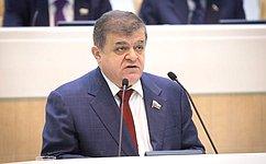 СФ ратифицировал Конвенцию между Россией иКамеруном опередаче для отбывания наказания лиц, осужденных клишению свободы