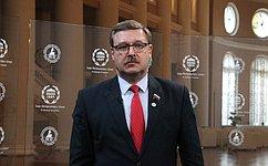 К. Косачев утвержден председателем Рабочей группы поСирии Межпарламентского союза