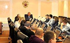 А. Александров провел встречу спредставителями калужского отделения Ассоциации юристов России истудентами