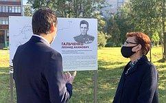 Т. Кусайко: Открытие Аллеи Героев вКандалакше— дань памяти нашим землякам, героически воевавшим зародную землю