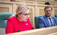 О. Ковитиди: Вподходе креализации национальных проектов должна учитываться специфика регионов