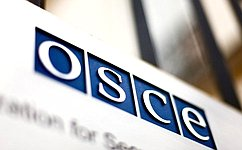 Federation Council delegation attends summer session oftheOSCE Parliamentary Assembly
