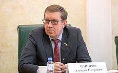 А. Майоров: Развитие лесного комплекса России требует большой законодательной работы
