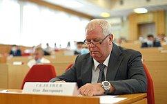 О. Селезнёв принял участие вV заседании Совета законодателей при Государственном Совете— Хасэ Республики Адыгея