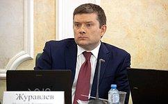 Субъекты РФ смогут приостанавливать взимание курортного сбора натерритории муниципальных образований— Н.Журавлев