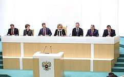 Сенаторы избрали первого заместителя Председателя СФ изаместителя Председателя СФ