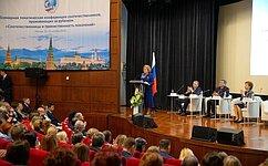 В.Матвиенко: Мы готовы актуализировать законодательство осоотечественниках, чтобы оно отвечало новым вызовам времени