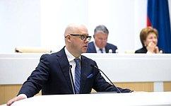 СФ отклонил изменения взакон озапрете рекламы наплатежных документах окоммунальных услугах
