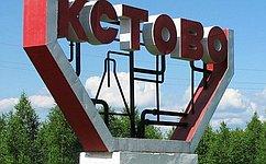 В. Шнякин: Кстово сегодня является примером вделе поддержки ветеранов локальных войн иконфликтов