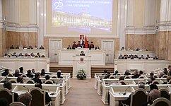 В.Матвиенко: Работа Законодательного Собрания Санкт-Петербурга позволила обеспечить развитие городской экономики исоциальной сферы