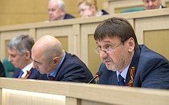Работу школьных психологов иход подготовки кВсероссийскому дню посадки леса обсудили сенаторы входе «парламентской разминки»