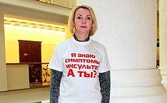 И.Гехт поддержала прошедшую вЧелябинской области акцию попрофилактике инсульта