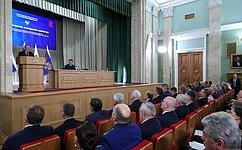 В.Матвиенко приняла участие врасширенном заседании коллегии Генеральной прокуратуры Российской Федерации