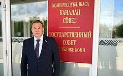 ВАрхангельской области ведется работа поразвитию лесопромышленного комплекса— В.Павленко