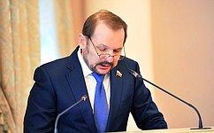 С. Белоусов предложил Межпарламентской Ассамблее СНГ поддержать рекомендации вобласти «зеленой экономики»