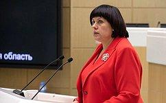Законодательное обеспечение сферы цифровизации постоянно находится вполе зрения сенаторов— Е.Афанасьева