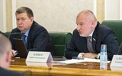 Комитет СФ совместно сЦСР проведет Парламентские слушания повопросам развития уголовного законодательства– А.Клишас